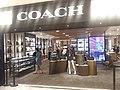 HK 沙田 Shatin 新城市廣場 New Town Plaza mall shop Coach October 2016 SSG.jpg