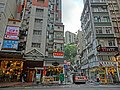 HK 灣仔 Wan Chai 皇后大道東 Queen's Road East 船街 Ship Street Sept-2013 view Mid-Levels building.JPG
