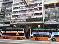 HK 灣仔 Wan Chai 軒尼斯道 Hennessy Road January 2019 SSG 05.jpg