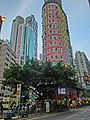 HK 灣仔 Wan Chai Road 莊士頓道 Johnston Road 菲林明道 Fleming Road 大有大廈 Tai Yau Plaza Nov-2013 03.JPG