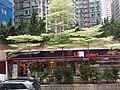 HK Bus 101 view 上環 Sheung Ean 皇后大道中 Queen's Road Central August 2018 SSG 24.jpg