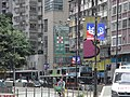HK Causeway Road view King's Road Tin Hau banners Act Now.JPG