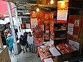 HK Central 鴨巴甸街 Aberdeen Street sidewalk stall work fook red calenders Nov 2016 DSC.jpg