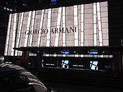 HK Central evening Chater Road Giorgio Armani light box sign Dec-2012