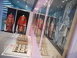 Cantonese opera - An exhibition displaying opera costumes