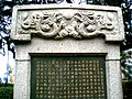 HK Ma Tau Chung Road Sung Wong Toi Garden Stone with 2 Dragons a.jpg