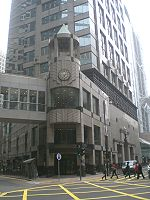 HK Nine Queen's Road Central Clock Tower Ice House Street Yellow Lines.JPG