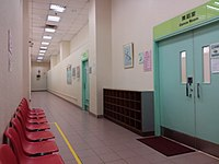 HK STT 石塘咀運動場 Shek Tong Tsui Sports Centre lobby interior queue seats August 2018 SSG 01.jpg