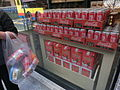 HK Sai Ying Pun Queen's Road West Opening 759 Store goods Jan-2014 red coke n Plastic shopping bag.JPG