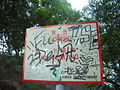 HK Shek Kip Mei Hill Lands Department notice n Graffiti.JPG