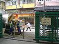 HK Sheung Wan Kau U Fong Children's Playground open hours a.jpg