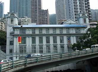 St. Joseph's College (Hong Kong) - The North Block and West Block