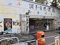 HK TKL 調景嶺 Tiu Keng Leng 寶順路 Po Shun Road Choi Ming Street 唐德街 Tong Tak Street Lennon wall tunnel subway graffiti November 2019 SS2.jpg