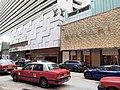 HK TST 尖沙咀 Tsim Sha Tsui 廣東道 Canton Road near Peking Road shops February 2020 SS2 06.jpg