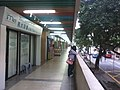 HK Tai Po Plaza 大埔廣場 mall corridor shop visitor Jan-2013.jpg
