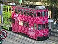 HK Tram -1(a).jpg