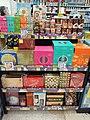 HK WC 灣仔 Wan Chai 軒尼詩道 308 Hennessy Road 集成中心 C C Wu Building basement ParknShop Supermarket goods September 2020 SS2 02.jpg