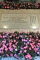 HK WC 灣仔 Wan Chai 香港演藝學院 HKAPA Campus 開放日 Open Day March 2019 IX2 pinky flowers.jpg