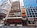 HK tram 64 view CWB 銅鑼灣 Causeway Bay 軒尼斯道 Hennessy Road Tang Lun Street November 2019 SS2 01.jpg