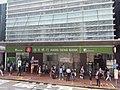 HK tram view CWB 銅鑼灣 Causeway Bay 怡和街 Yee Wo Street shop Hang Seng Bank September 2019 SSG 04.jpg