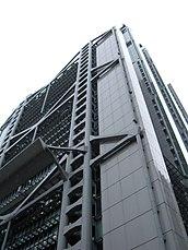 HSBC HK HQ building corner.JPG