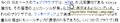 HTML Tooltip (ja).png