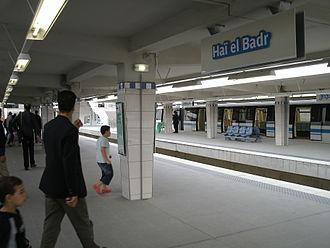 Algiers Metro - Haï El Badr station