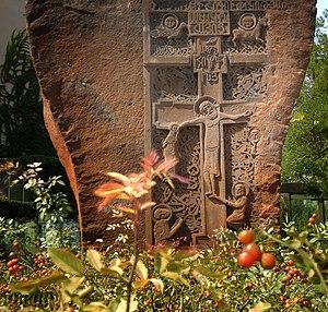 Armenia–Serbia relations - An Armenian khachkar in Novi Sad, Serbia