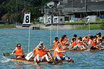 Haiki Raft Race DVIDS107098.jpg