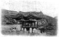 Hamilton - En Corée - p276b.png