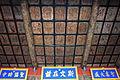 Hangzhou Kongmiao 20120518-10.jpg