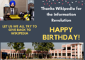 Happy Bday Wikipedia from GHG khalsa College of Education gurusar Sadhar.png