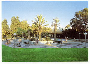 Hatzerim - Image: Hatdar ochel