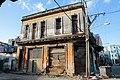 Havana - panoramio (24).jpg