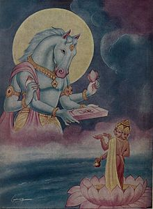 Hayagriva restoring Vedas to Brahma which were taken to Rasatala.jpg