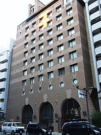 Headquarter of The Kosei Securities Co.,Ltd.JPG