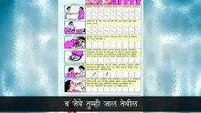 चित्र:HealthPhone-routine-immunization-marathi-mobile.webm