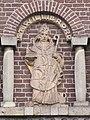 Helenaveen St.Willibrordus Frans Tuinstra.jpg