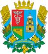 Huy hiệu của Hertsa