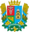 Hertsaivskiy rayon gerb.png