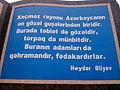 Heydər Əliyev Xaçmaz haqqında - 31.12.2013.jpg