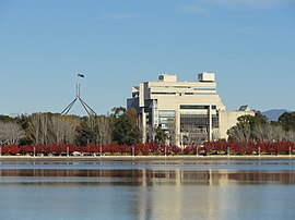 High Court of Australia - panoramio.jpg