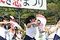 Himeji Yosakoi Matsuri 2010 0128.JPG