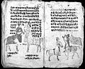 Hindi Manuscript 191, fols 107 verso 108 rec Wellcome L0024300.jpg