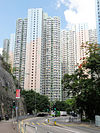 Hing Tung Estate (full view and sky-blue version).jpg