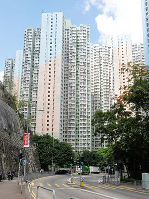 Public housing estates in Shau Kei Wan - Hing Tung Estate