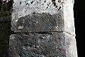 Historisch onderzoek van een middeleeuwse woning te Oudenaarde - 373114 - onroerenderfgoed.jpg