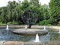Hohenlimburg-Ehrenmalbrunnen1-Asio.JPG