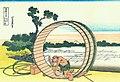 Hokusai40 fujimihara.jpg