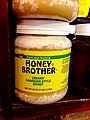 Honey Brother (14216604705).jpg